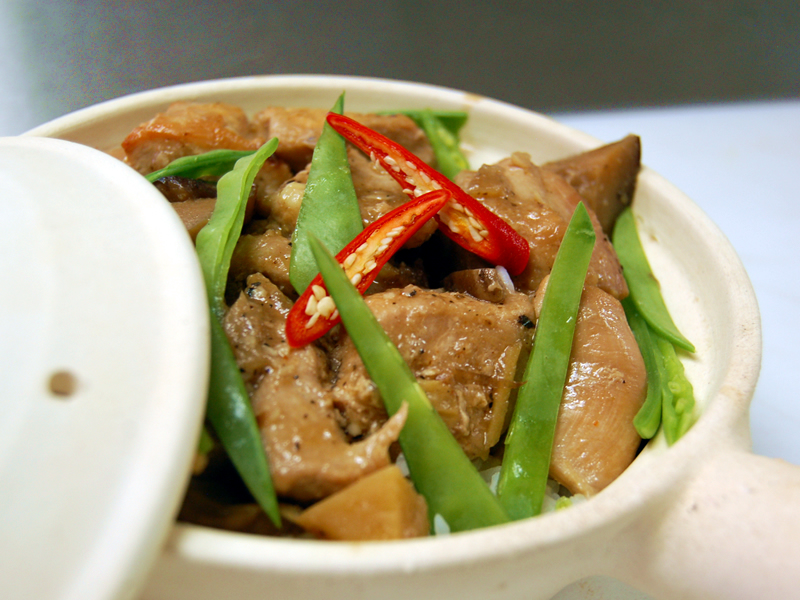 Clay Pot Ginger Chicken Rice